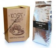 Кофе в зернах СВЕЖЕЙ ОБЖАРКИ Esperanto HONDURAS SHB (Эсперанто Гондурас), моносорт, 0,5 кг, вакуумная упаковка