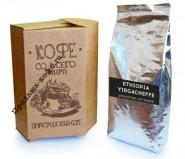 Кофе в зернах СВЕЖЕЙ ОБЖАРКИ Esperanto ETHIOPIA Yrgacheffe (Эсперанто Эфиопия Иргачиф), моносорт, 0,5 кг, вакуумная упаковка