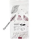 Кофе в зернах Unity Coffee Колумбия Supremo 1 кг, вакуумная упаковка