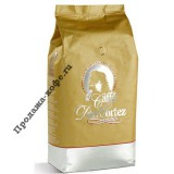 Кофе в зернах Carraro caffe Don Cortez Gold (Карраро Дон Кортез Золотой), 1 кг, вакуумная упаковка