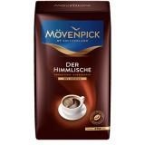 Кофе в зернах Movenpick Der Himmlische (Мовенпик дер Химлише), 500 г, вакуумная упаковка