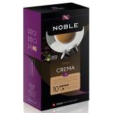 Кофе в капсулах Noble Crema (Крема), упаковка 10 капсул по 5,3 гр, для кофемашин Nespresso